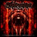 Consummation-Metanoia.Cover600